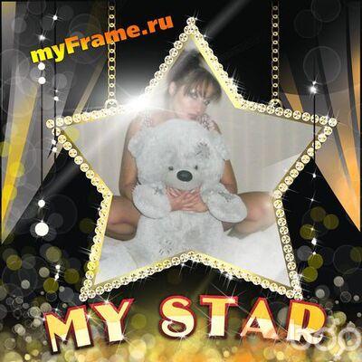 Фото девушки Ne angel, Набережные челны, Россия, 34