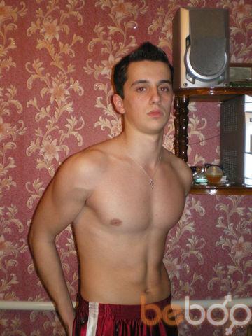 ���� ������� Gadik, �����, ��������, 25