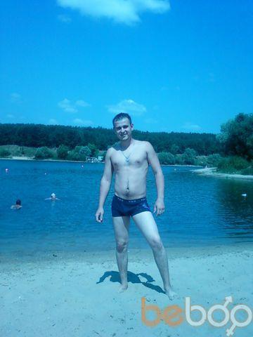 ���� ������� Jamik, ������, ������, 28
