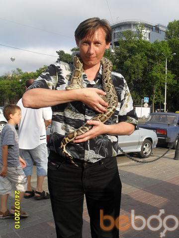 Фото мужчины Leprekon, Санкт-Петербург, Россия, 43