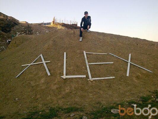 ���� ������� Alex, ����, �����������, 23