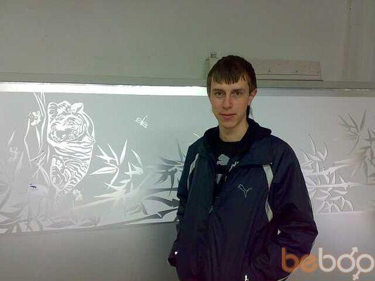 Фото мужчины chomak, Харьков, Украина, 32