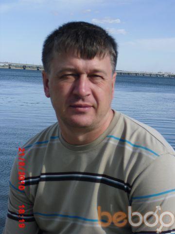 ���� ������� brodyaga, ��������, ������, 46