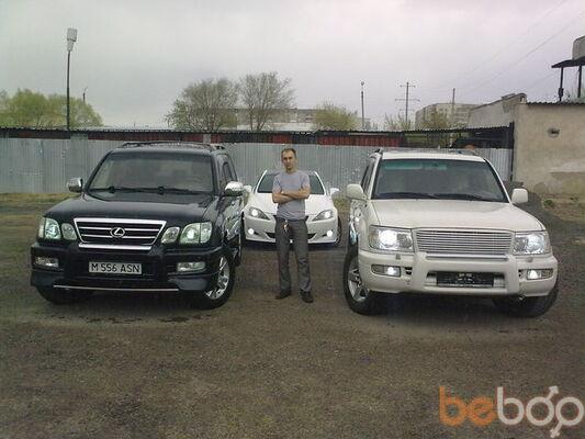 Фото мужчины mrAndrei707, Караганда, Казахстан, 29
