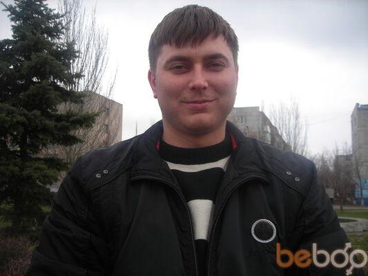 Фото мужчины Artem, Лисичанск, Украина, 29