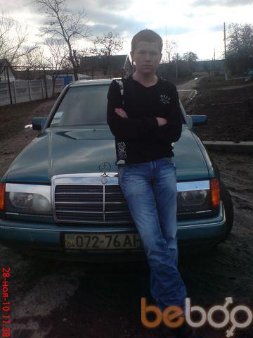 Фото мужчины Drakoscha, Днепропетровск, Украина, 24