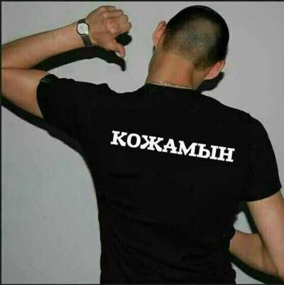 Фото мужчины арман, Караганда, Казахстан, 24