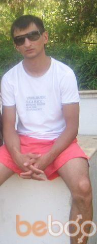 Фото мужчины david, Алматы, Казахстан, 29