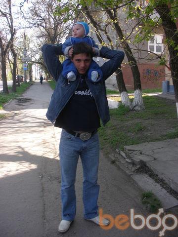 ���� ������� Artem, ��������, �������, 32