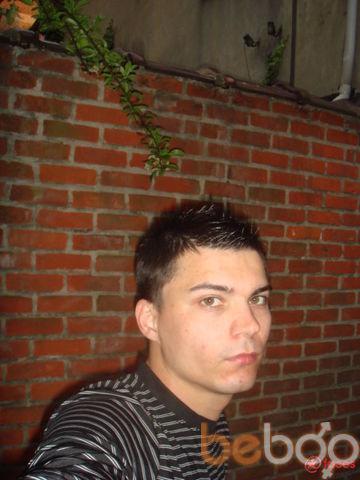 Фото мужчины Ady6, Кишинев, Молдова, 29