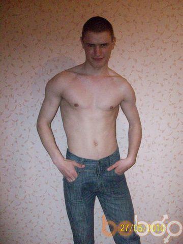 ���� ������� nikolayuska, �����, ������, 26