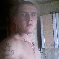 Фото мужчины Костя, Вихоревка, Россия, 24