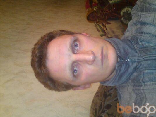 Фото мужчины Володя, Минск, Беларусь, 39