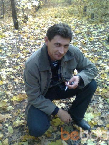 Фото мужчины magnum, Докучаевск, Украина, 44