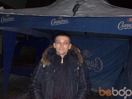 Фото мужчины kofikkrem, Киев, Украина, 38