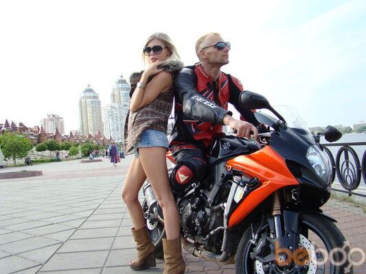 Фото мужчины Suzuki, Киев, Украина, 34