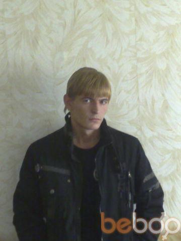 Фото мужчины psix_remix, Камышин, Россия, 27
