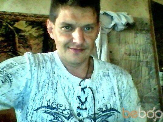 Фото мужчины romari1975, Донецк, Украина, 40