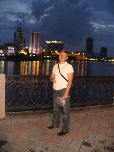Фото мужчины dmitrii, Екатеринбург, Россия, 30