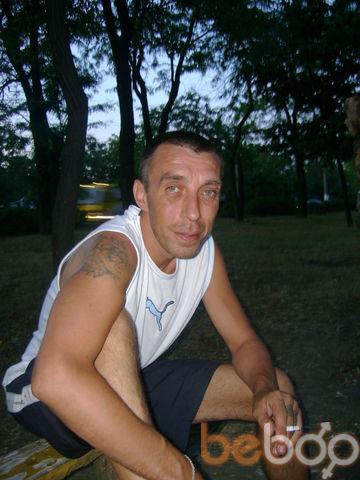 Фото мужчины Владимир, Мерефа, Украина, 36