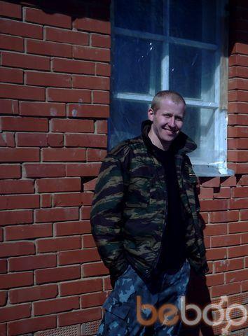 Фото мужчины Valera, Ижевск, Россия, 28