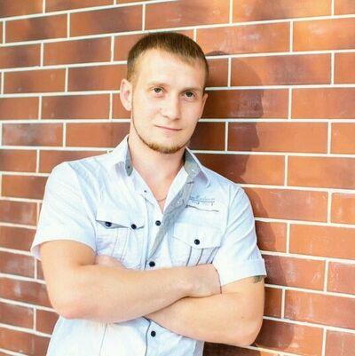 Фото мужчины Сергей, Мариуполь, Украина, 25