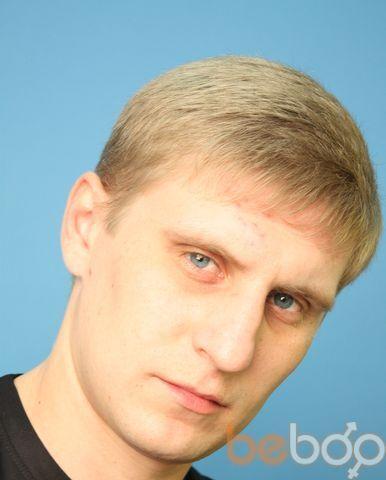 Фото мужчины GrIzLi, Москва, Россия, 29