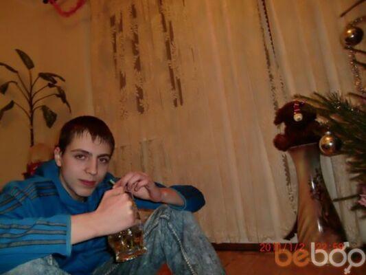 Фото мужчины zahar4ik, Кировоград, Украина, 23