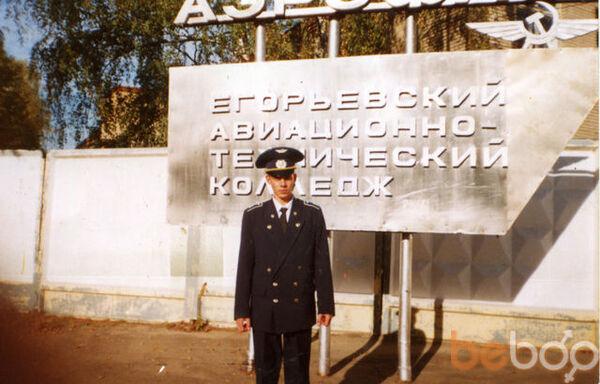 ���� ������� frantov1983, �����, ������, 33