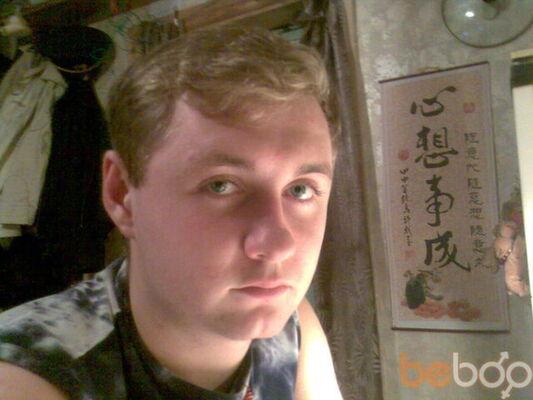Фото мужчины Игорь, Киев, Украина, 29
