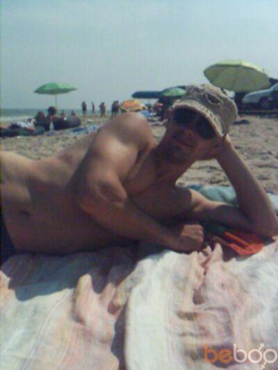 Фото мужчины alexandr, Запорожье, Украина, 29