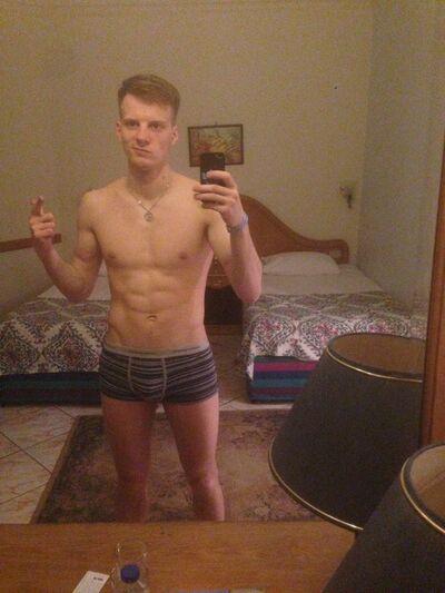 Фото мужчины Гарри, Санкт-Петербург, Россия, 25