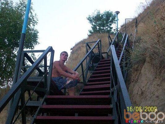 Фото мужчины Sn0op1k, Житомир, Украина, 29