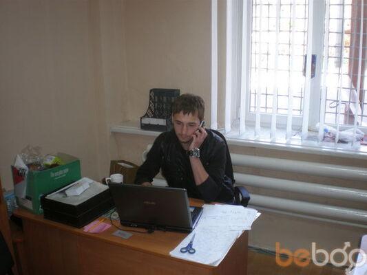 Фото мужчины Alex90, Шевченкове, Украина, 26