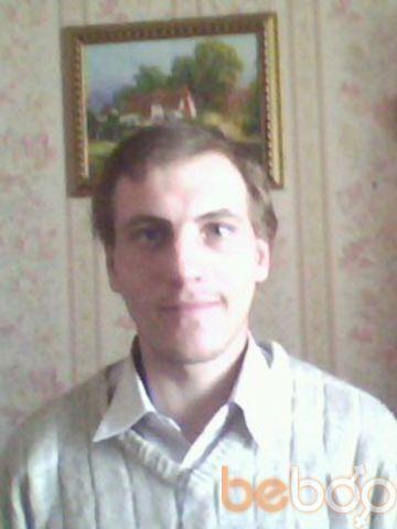 Фото мужчины NANOS, Самара, Россия, 33