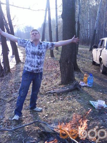Фото мужчины Romich, Самара, Россия, 29