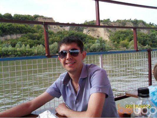 ���� ������� Astalav1sta, �������, ������, 29