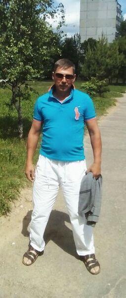 Фото мужчины Сергей, Минск, Беларусь, 45