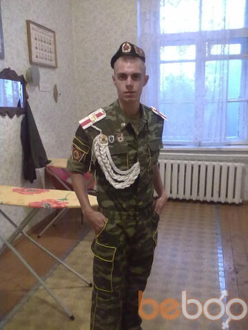 ���� ������� sergeislatki, ������, ��������, 25
