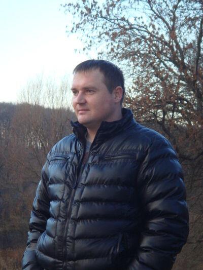 ���� ������� Roman, ����, ������, 34