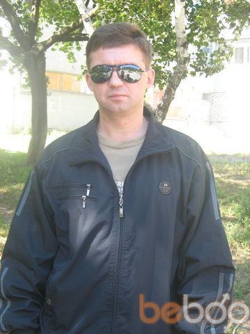 Фото мужчины Игорь, Мариуполь, Украина, 42