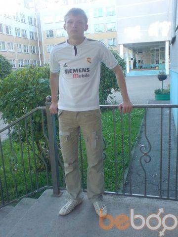 ���� ������� Belarys, �����, ��������, 24