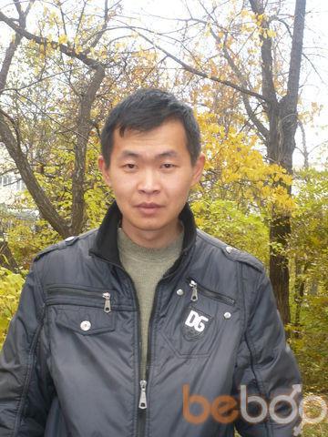 Фото мужчины Slavik, Алматы, Казахстан, 29