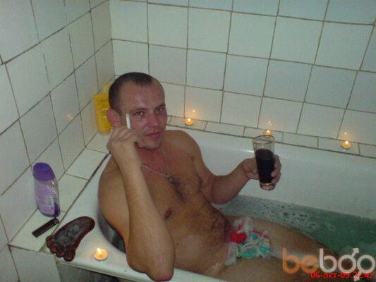 Фото мужчины РЭПЕР, Луганск, Украина, 33