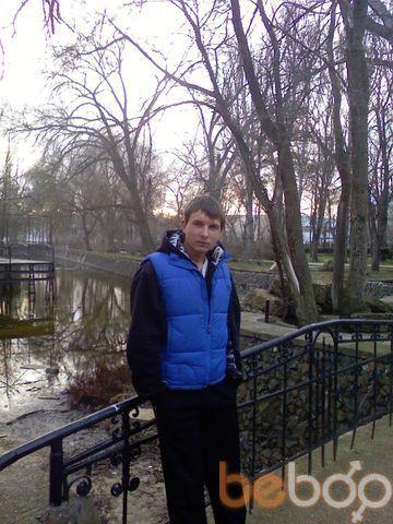 Фото мужчины RAUJI4IK, Кировоград, Украина, 24