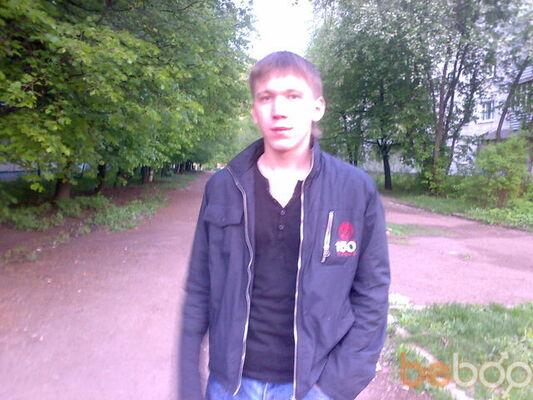 Фото мужчины Rodi4, Уфа, Россия, 28