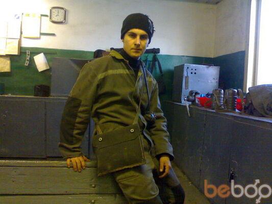 Фото мужчины Вадик, Павлоград, Украина, 26