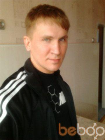 ���� ������� boy_1, �����, ������, 39