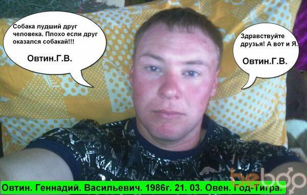 ���� ������� OGV555, ��������, ���������, 30