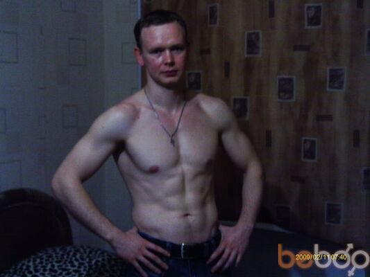���� ������� Kasper, ���������, ������, 31